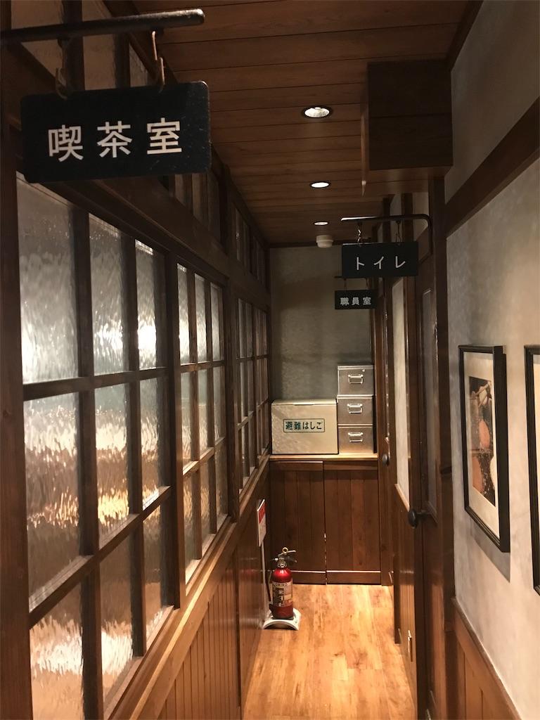 f:id:sukosimo_samuku_nice:20191019000640j:image