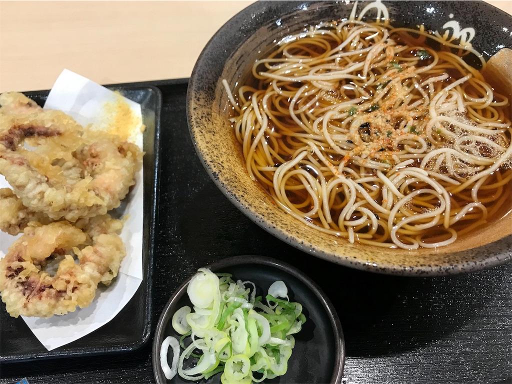 f:id:sukosimo_samuku_nice:20191022023132j:image
