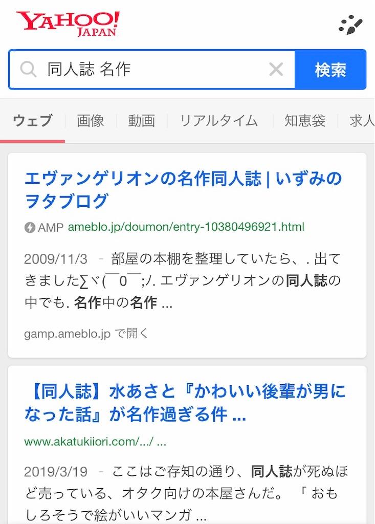f:id:sukosimo_samuku_nice:20191103182014j:image