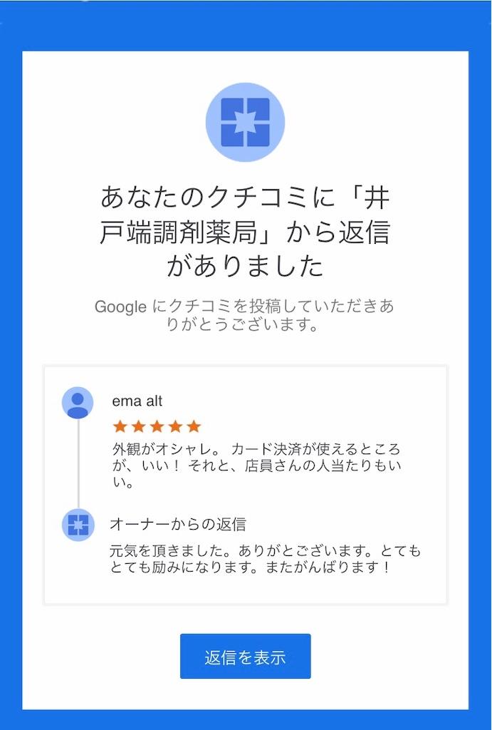 f:id:sukosimo_samuku_nice:20191111023144j:image