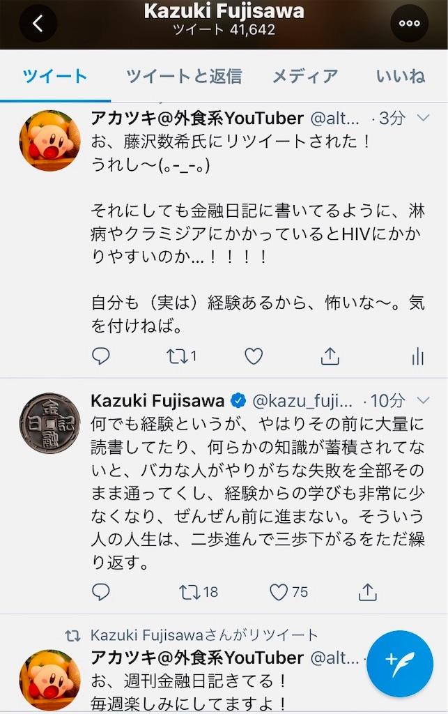 f:id:sukosimo_samuku_nice:20191127005823j:image