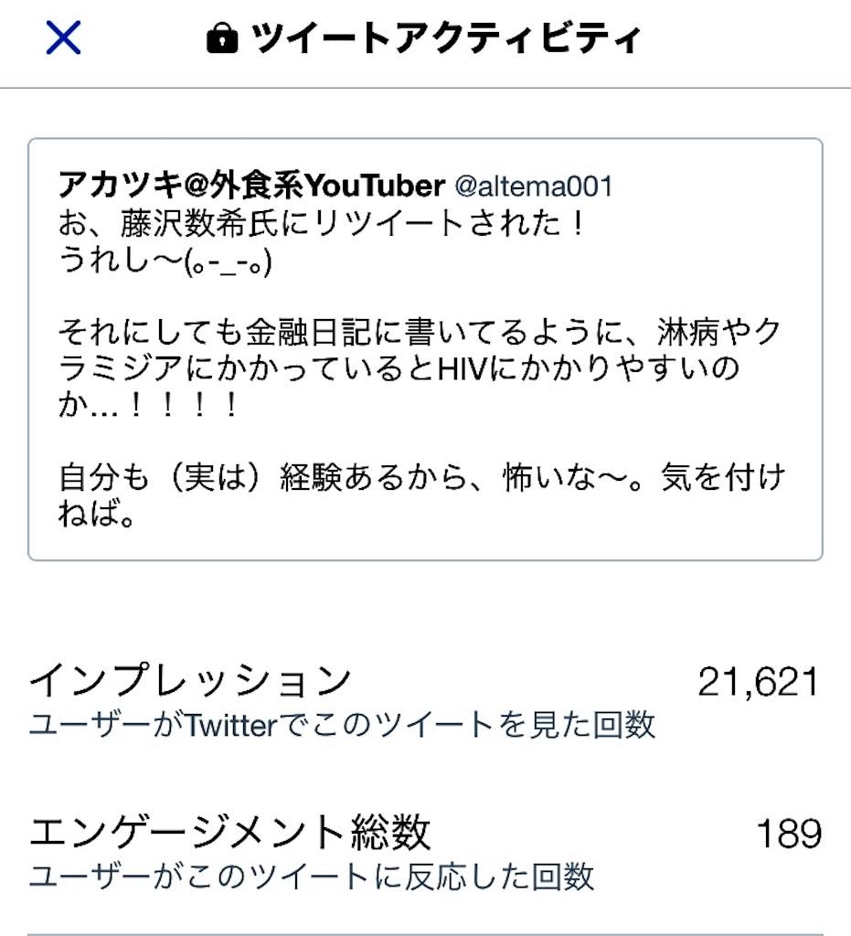 f:id:sukosimo_samuku_nice:20191127010542j:image