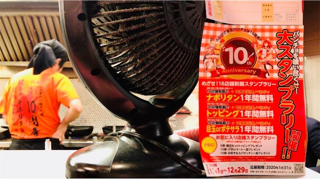f:id:sukosimo_samuku_nice:20191127025717j:image