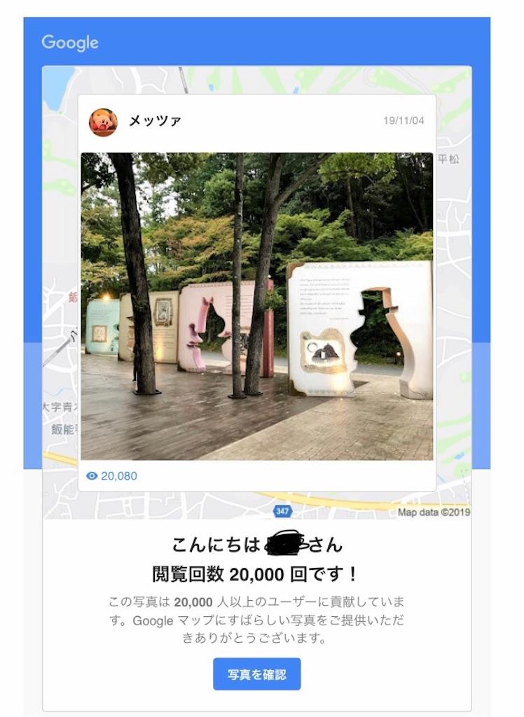 f:id:sukosimo_samuku_nice:20191127225022j:image