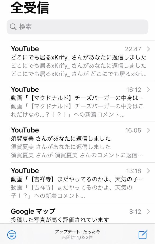 f:id:sukosimo_samuku_nice:20191127230820j:image