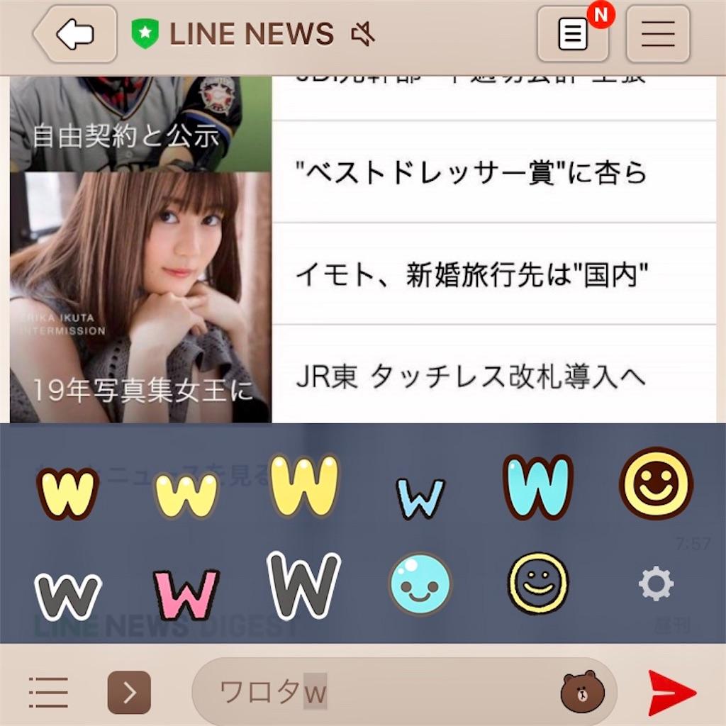 f:id:sukosimo_samuku_nice:20191128134707j:image