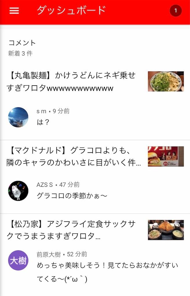 f:id:sukosimo_samuku_nice:20191128161443j:image