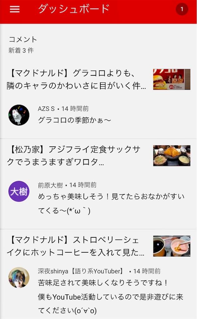f:id:sukosimo_samuku_nice:20191128161449j:image