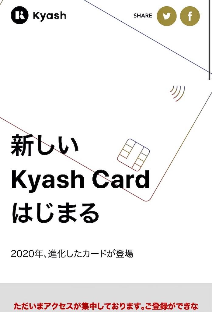 f:id:sukosimo_samuku_nice:20191128164136j:image