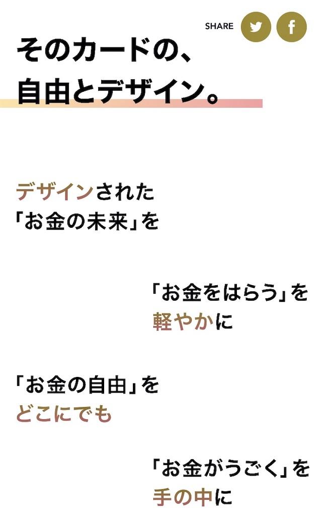 f:id:sukosimo_samuku_nice:20191128164201j:image