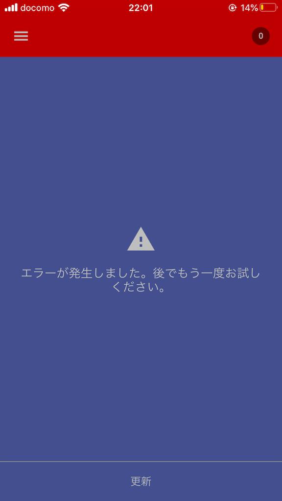 f:id:sukosimo_samuku_nice:20191129234221p:image