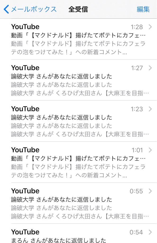 f:id:sukosimo_samuku_nice:20191204033708j:image