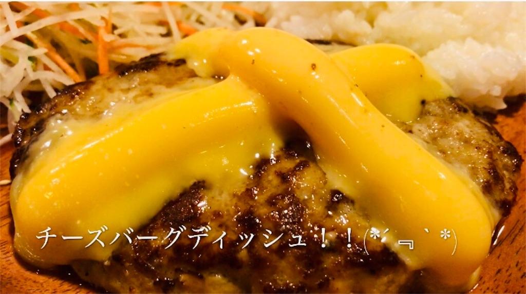 f:id:sukosimo_samuku_nice:20191208013508j:image