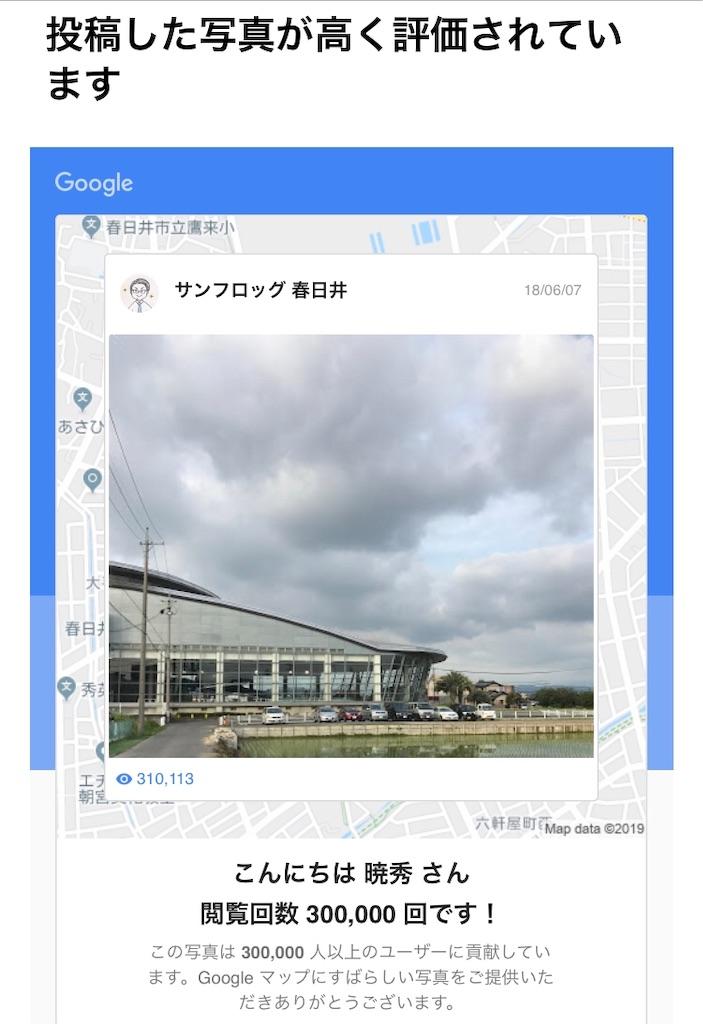 f:id:sukosimo_samuku_nice:20191211031112j:image
