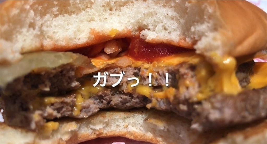 f:id:sukosimo_samuku_nice:20191211121239j:image