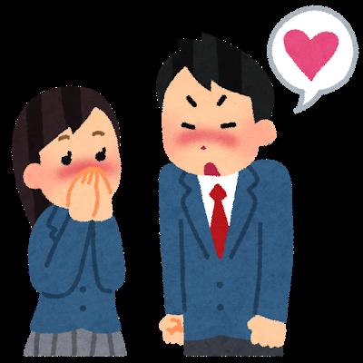 f:id:sukosimo_samuku_nice:20191217012744p:plain