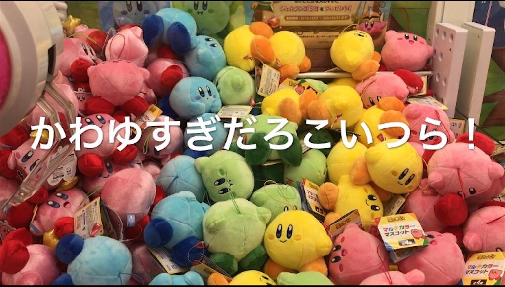 f:id:sukosimo_samuku_nice:20191218011052j:image