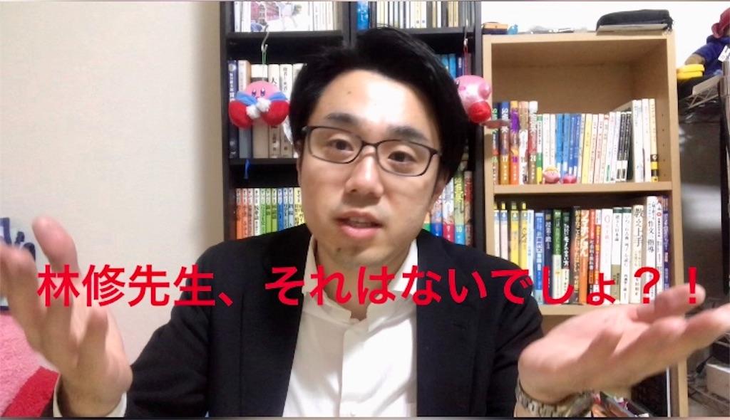 f:id:sukosimo_samuku_nice:20191227012236j:image