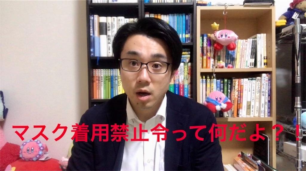 f:id:sukosimo_samuku_nice:20191228015023j:image