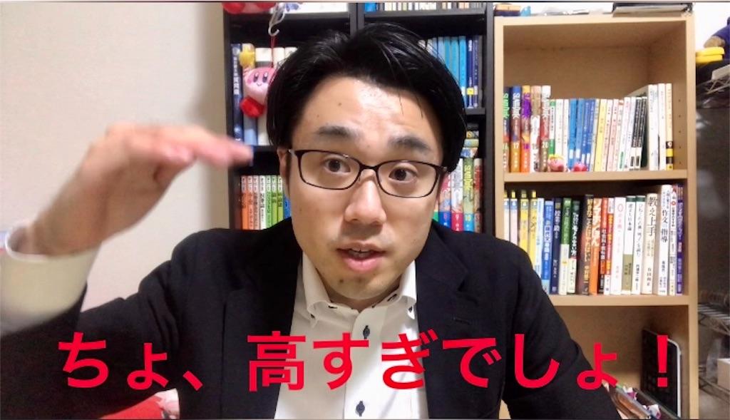 f:id:sukosimo_samuku_nice:20191229014903j:image
