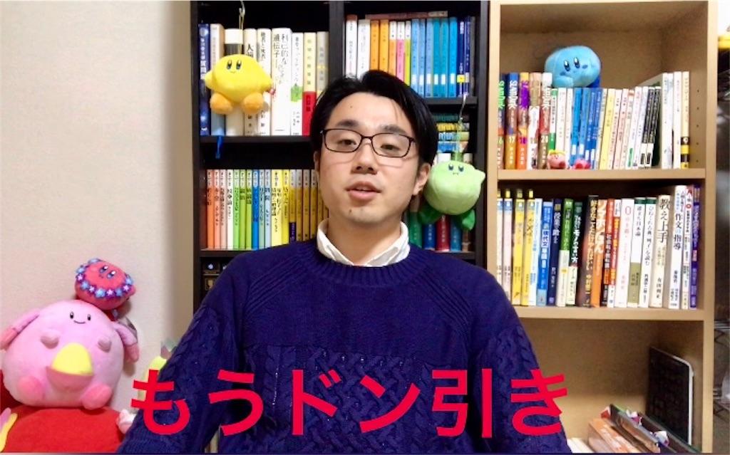 f:id:sukosimo_samuku_nice:20200102014254j:image