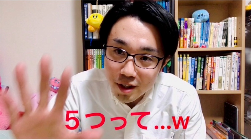 f:id:sukosimo_samuku_nice:20200102014545j:image