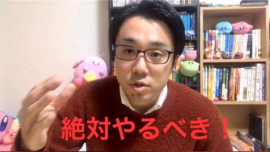 f:id:sukosimo_samuku_nice:20200103020502j:image