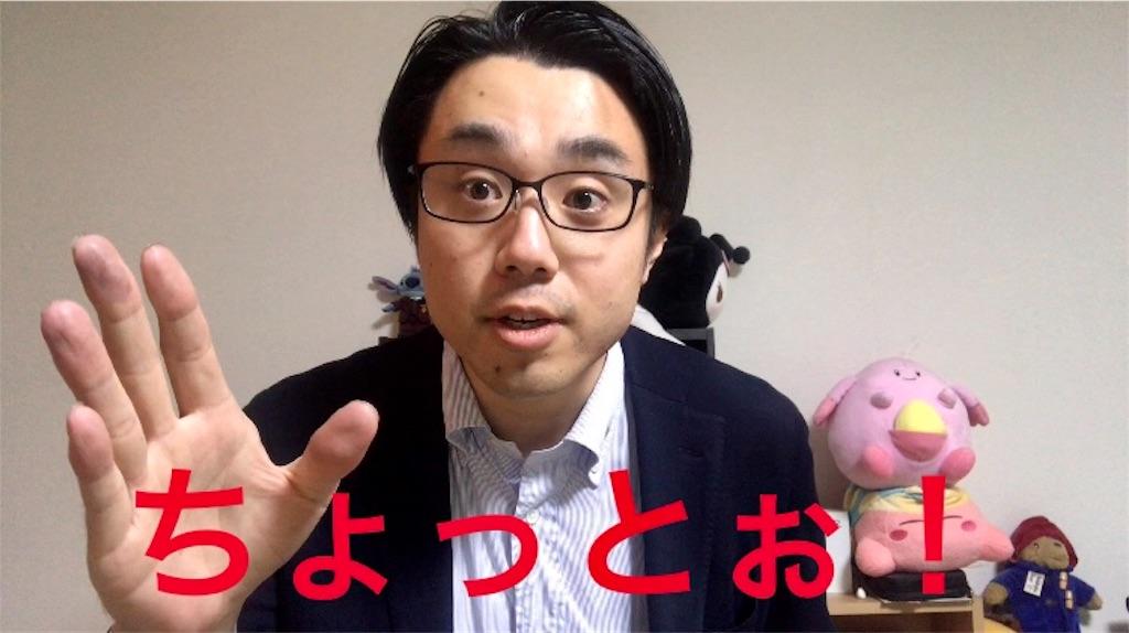 f:id:sukosimo_samuku_nice:20200106012027j:image