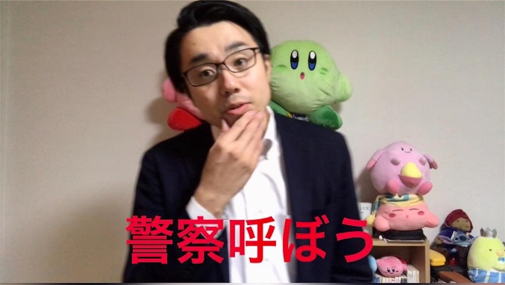 f:id:sukosimo_samuku_nice:20200108013951j:image