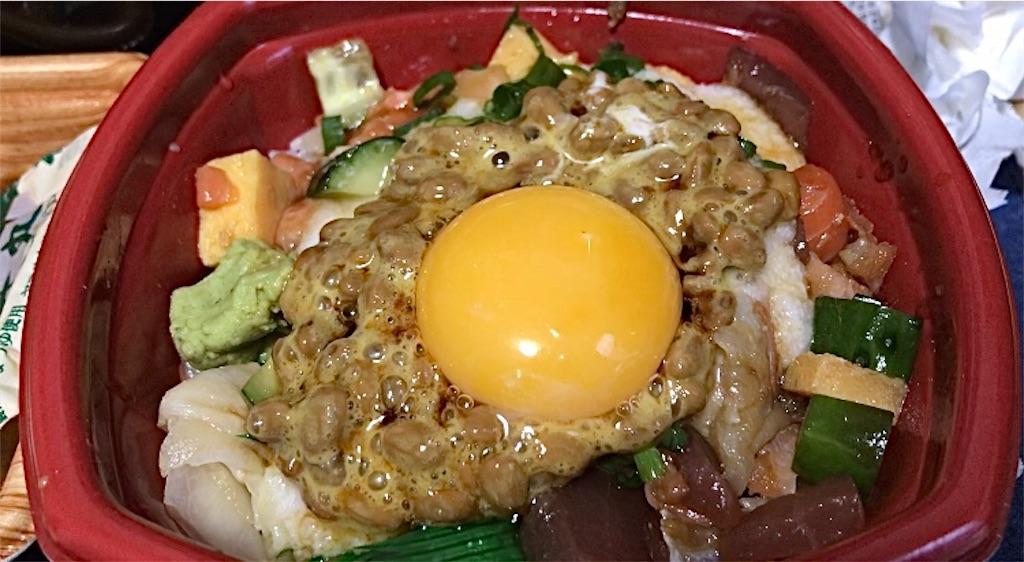 f:id:sukosimo_samuku_nice:20200110030237j:image