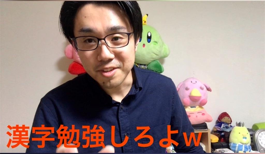 f:id:sukosimo_samuku_nice:20200110030258j:image
