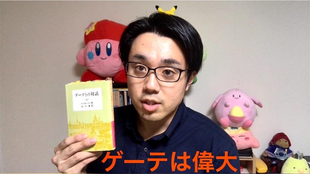 f:id:sukosimo_samuku_nice:20200112053916j:image