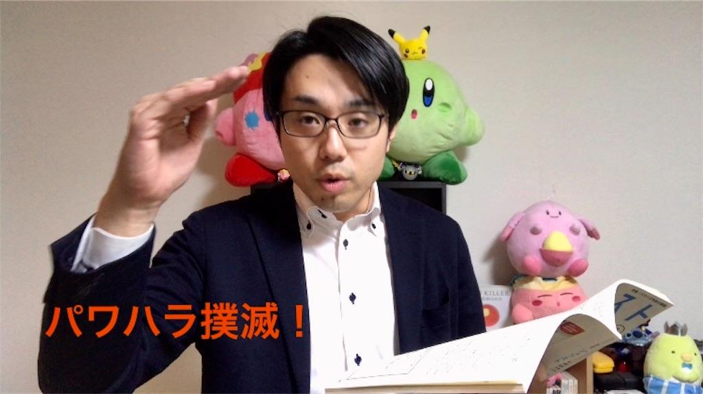 f:id:sukosimo_samuku_nice:20200113133956j:image