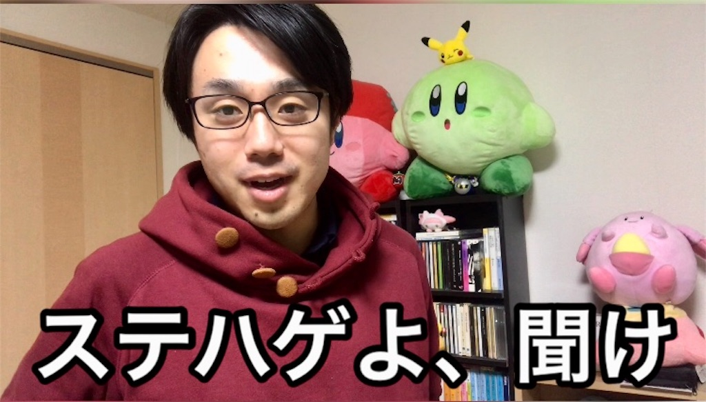 f:id:sukosimo_samuku_nice:20200114010356j:image