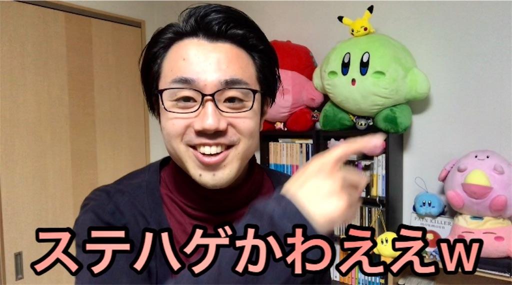 f:id:sukosimo_samuku_nice:20200117002537j:image
