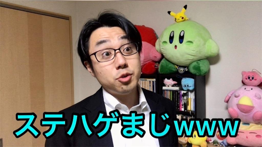 f:id:sukosimo_samuku_nice:20200117003249j:image