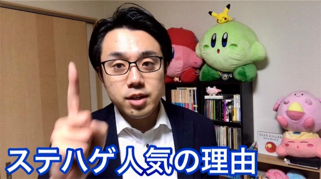 f:id:sukosimo_samuku_nice:20200118024620j:image