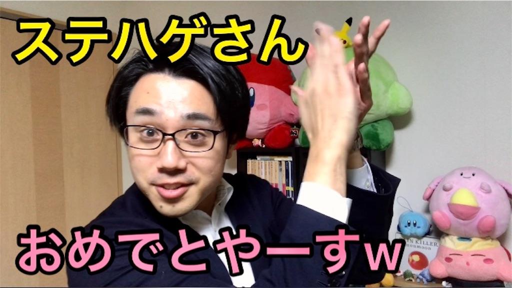 f:id:sukosimo_samuku_nice:20200120013029j:image