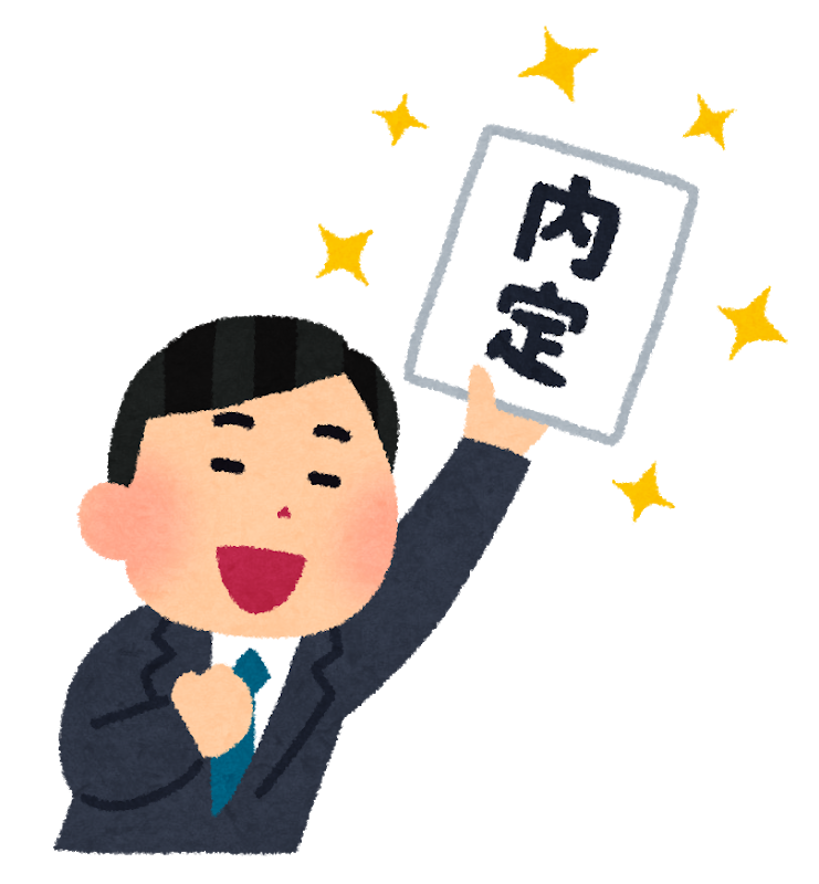 f:id:sukosimo_samuku_nice:20200123014618p:plain