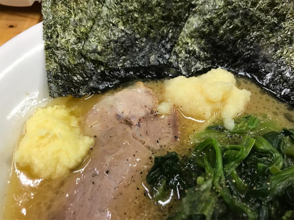 f:id:sukosimo_samuku_nice:20200129011227j:image