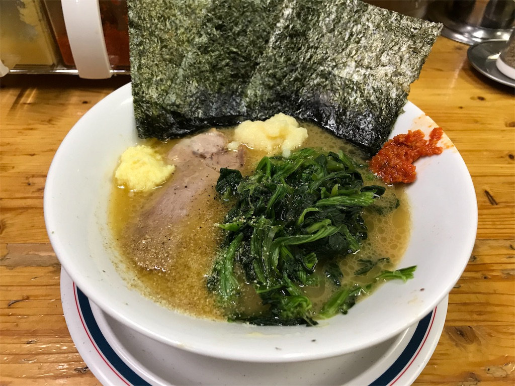 f:id:sukosimo_samuku_nice:20200129011231j:image