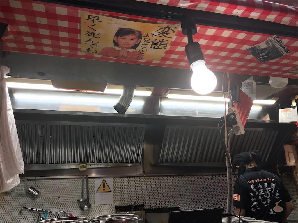 f:id:sukosimo_samuku_nice:20200130231609j:image
