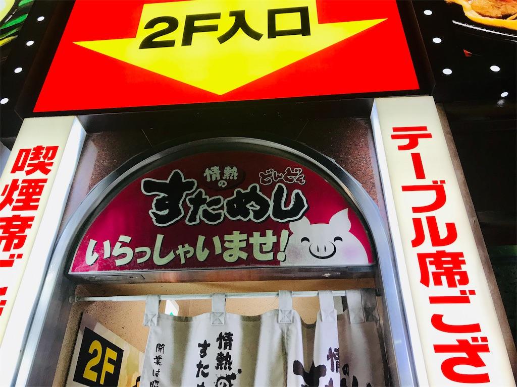 f:id:sukosimo_samuku_nice:20200201010750j:image