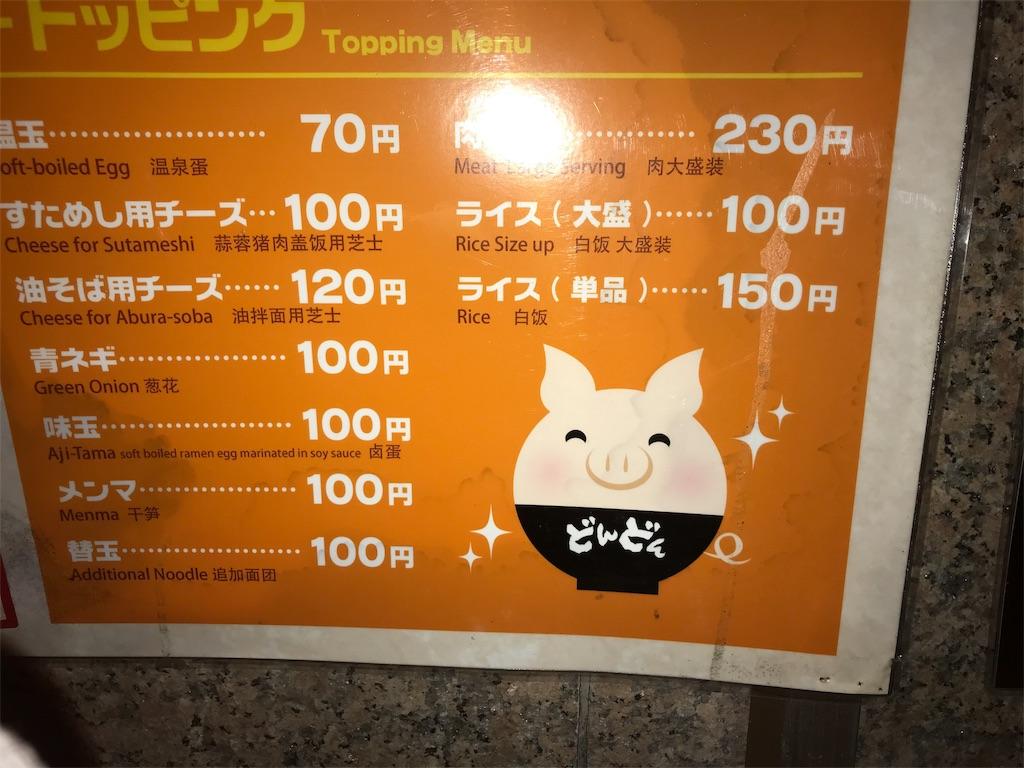 f:id:sukosimo_samuku_nice:20200201010753j:image