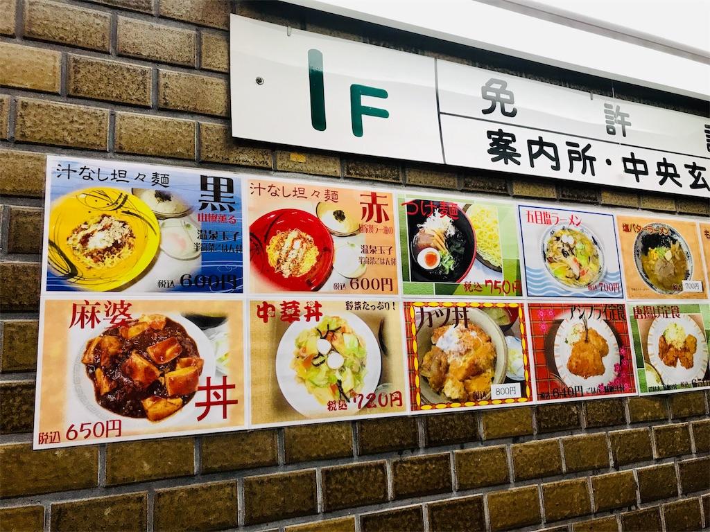 f:id:sukosimo_samuku_nice:20200201011126j:image
