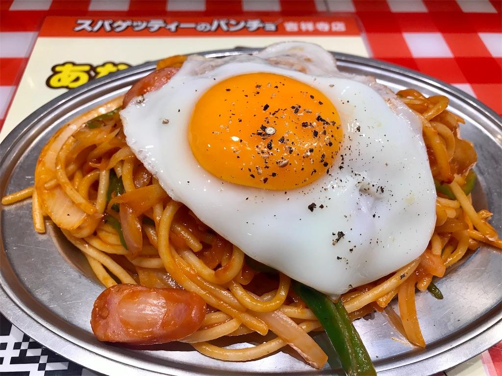 f:id:sukosimo_samuku_nice:20200209221721j:image