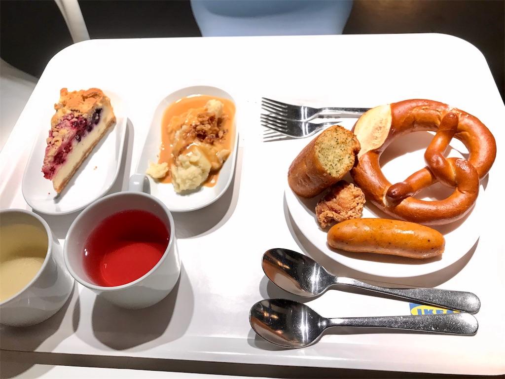 f:id:sukosimo_samuku_nice:20200212095205j:image
