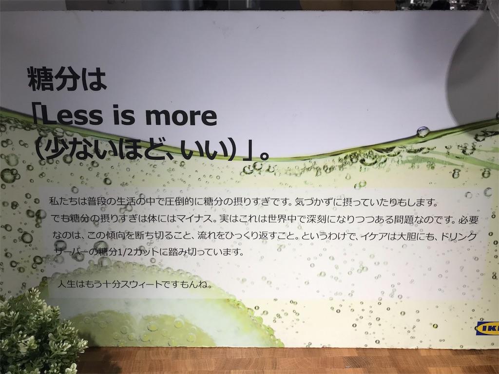 f:id:sukosimo_samuku_nice:20200212095226j:image
