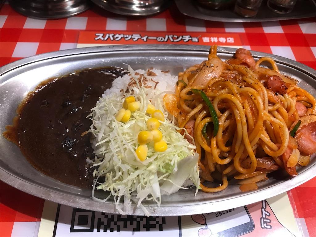f:id:sukosimo_samuku_nice:20200216043523j:image
