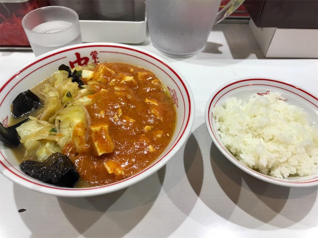 f:id:sukosimo_samuku_nice:20200216235029j:image